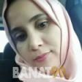 غزلان من ولاد تارس | أرقام بنات | موقع بنات 99
