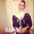 نعمة من القاهرة | أرقام بنات | موقع بنات 99