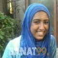 صابرة من القاهرة | أرقام بنات | موقع بنات 99
