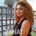 هادية من محافظة سلفيت | أرقام بنات | موقع بنات 99