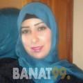 ابتسام من محافظة سلفيت | أرقام بنات | موقع بنات 99