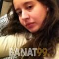 إلينة من دبي | أرقام بنات | موقع بنات 99