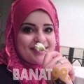 سلام من الجزائر 29 سنة عازب(ة) | أرقام بنات واتساب