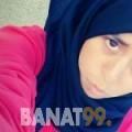 ريهام من بنغازي | أرقام بنات | موقع بنات 99