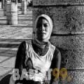 سيلينة من الديوانية | أرقام بنات | موقع بنات 99