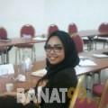 فرح من ليبيا 25 سنة عازب(ة) | أرقام بنات واتساب