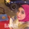 سميرة من ولاد تارس | أرقام بنات | موقع بنات 99
