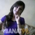 مروى من البحرين 28 سنة عازب(ة) | أرقام بنات واتساب