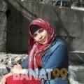 جهينة من ولاد تارس | أرقام بنات | موقع بنات 99