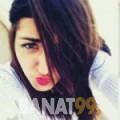 تاتيانة من محافظة سلفيت | أرقام بنات | موقع بنات 99