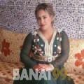 رزان من القاهرة | أرقام بنات | موقع بنات 99