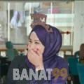 حياة من ولاد تارس | أرقام بنات | موقع بنات 99
