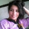 رامة من القاهرة | أرقام بنات | موقع بنات 99