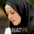 أمال من محافظة سلفيت | أرقام بنات | موقع بنات 99