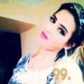 سلطانة من قطر 28 سنة عازب(ة) | أرقام بنات واتساب
