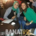 عفيفة من القاهرة | أرقام بنات | موقع بنات 99