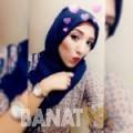 سارة من دمشق | أرقام بنات | موقع بنات 99