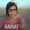 ملاك من الأردن 20 سنة عازب(ة) | أرقام بنات واتساب