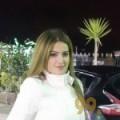 رفيقة من دمشق | أرقام بنات | موقع بنات 99