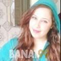 فضيلة من القاهرة | أرقام بنات | موقع بنات 99