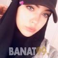 إسلام من الرفاع الغربي | أرقام بنات | موقع بنات 99