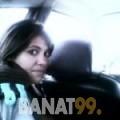 راندة من القاهرة | أرقام بنات | موقع بنات 99