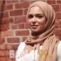 سامية من قسنطينة | أرقام بنات | موقع بنات 99