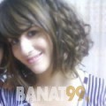 نادية من القاهرة | أرقام بنات | موقع بنات 99