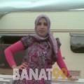 جهينة من بنغازي | أرقام بنات | موقع بنات 99