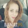 فاطمة الزهراء من الوكرة   أرقام بنات   موقع بنات 99