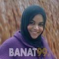 اسراء من دبي | أرقام بنات | موقع بنات 99