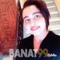 سيمة من محافظة سلفيت | أرقام بنات | موقع بنات 99