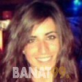 دانية من دبي | أرقام بنات | موقع بنات 99