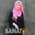 أماني من دمشق | أرقام بنات | موقع بنات 99