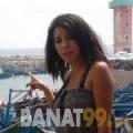 محبوبة من بنغازي | أرقام بنات | موقع بنات 99