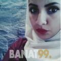 ريتاج من القاهرة | أرقام بنات | موقع بنات 99
