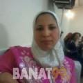 شادية من محافظة سلفيت | أرقام بنات | موقع بنات 99
