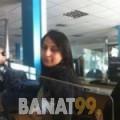 إشراف من عمان 32 سنة عازب(ة) | أرقام بنات واتساب
