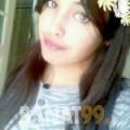 محبوبة من الوكرة | أرقام بنات | موقع بنات 99