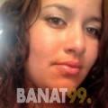 مارية من بنغازي | أرقام بنات | موقع بنات 99