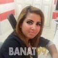 سمورة من فلسطين 29 سنة عازب(ة) | أرقام بنات واتساب