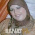 نهى من دمشق | أرقام بنات | موقع بنات 99