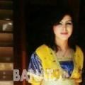 نسرين من البحرين 23 سنة عازب(ة) | أرقام بنات واتساب
