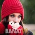 هدى من محافظة سلفيت | أرقام بنات | موقع بنات 99