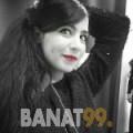 حلومة من بنغازي | أرقام بنات | موقع بنات 99