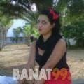 يمنى من دمشق | أرقام بنات | موقع بنات 99