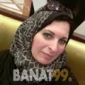 جواهر من الجزائر 49 سنة مطلق(ة) | أرقام بنات واتساب