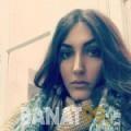 ملاك من القاهرة | أرقام بنات | موقع بنات 99
