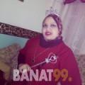 هنادي من محافظة سلفيت | أرقام بنات | موقع بنات 99