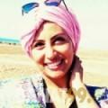 جهاد من الديوانية | أرقام بنات | موقع بنات 99